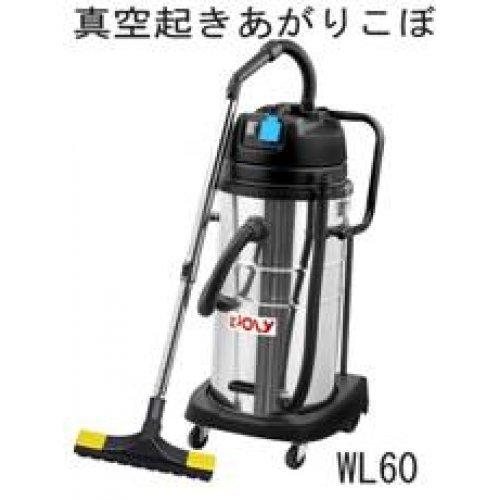 Máy hút bụi – nước ROLY WL 60