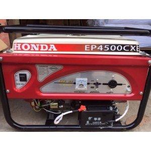 Máy phát điện Honda EP4500CX