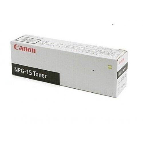 Mực photocopy Canon NPG-15